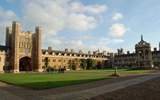 防中共渗透控制 英国推出首个大学安全指南