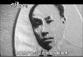 【历史今日】陈独秀创刊新青年 晚年反省