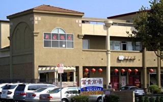 幾十庇護申請如出一轍 美華人假律師被捕