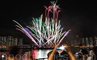 组图:庆祝荃湾新市镇成立50周年烟花汇演