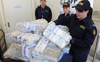 澳警方破獲特大毒品走私案  2華人被捕