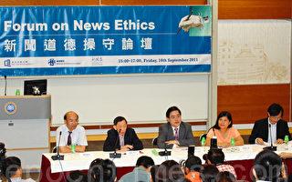 传媒学者批港府迎合北京限制新闻自由