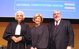 美最高法院首位女法官宪法日吁立国之本