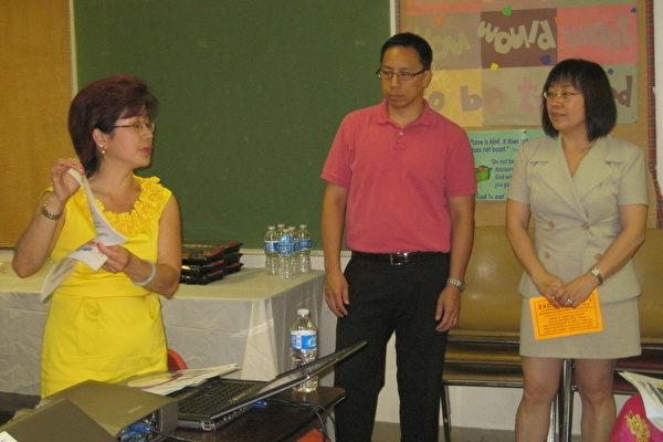 华人社区资讯交流会在费城华埠召开