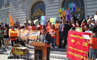 金山議員籲青少年免費乘車