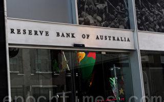 澳洲儲備銀行有能力降息