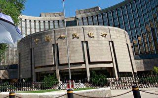 大陸房貸利率收緊之際 央行降準釋矛盾信號