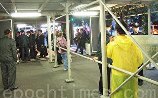 韩总统李明博遭遇法轮功学员抗议