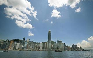专家:香港应尝试真正的经济自由