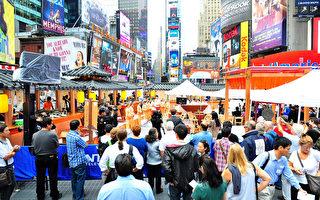 中國菜廚技大賽 盛唐古長安再現紐約時代廣場