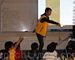 圖﹕中華民國第一夫人周美青,在矽谷中文學校教授中國文化。(攝影﹕韓飛/大紀元)