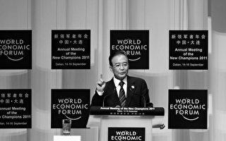 內鬥洶湧 大陸媒體「突破」政改禁區