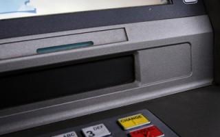 悉尼南區銀行自動提款機上被裝竊讀器