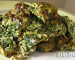 紫苏炒蛋(摄影: 新唐人电视台 提供)