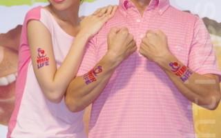 任爸与任容萱受邀出席台湾幸福教育协会举办的世界避孕日活动。(摄影:黄宗茂/大纪元)