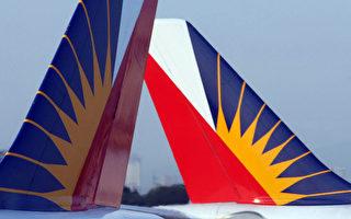 菲航地勤罷工 國內外航班停擺