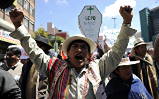 公路穿越雨林 玻利維亞民眾抵制
