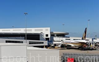 澳洲海關 罷工對各機場的影響不大