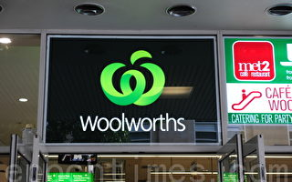 Woolworths敦促悉尼疫情熱點區的顧客戴口罩購物