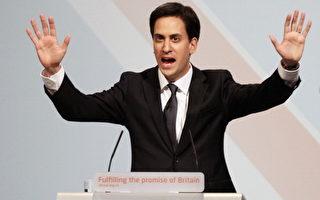 英国工党大会结束 努力挽回民心