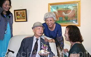 95歲黃混生 展出畢生畫作