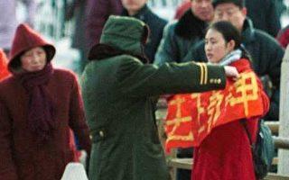 法轮功学员被哈尔滨戒毒劳教所迫害致残