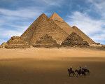 无所不在的金字塔(35):非洲