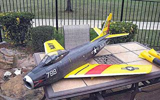 拟用模型飞机炸国防部 麻州26岁青年被捕