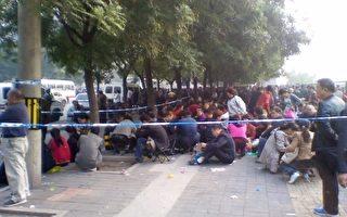 十一前訪民爆聚北京 中共抓人忙