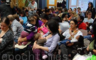 多伦多母亲参加母乳喂哺大挑战