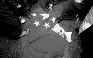 周曉輝:「五星紅旗」為何將被世人唾棄?
