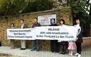 英国法轮功学员抗议越南屈从于中共的审判