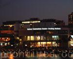 「全球領導者論壇」將於12月12日在悉尼會議中心(Sydney Convention Centre)召開(攝影:簡玬/大紀元)