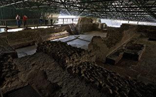 考古新发现 阿兹特克皇室祭坛出土