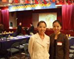 来自桃园的姐妹花张亚雯、张亚琳姐妹在10月7日的选手联谊会上。(摄影:杜国辉/大纪元)