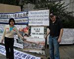 曾霞敏在联合国抗议中共强抢家园,并持续地讲真相。(知情者提供)