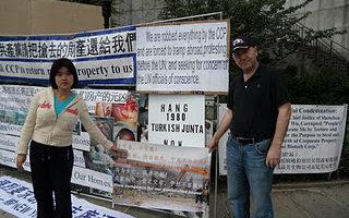 【投書】曾霞敏在聯合國抗議中共強搶豪奪
