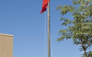 雙十國慶日升旗 聖地亞哥僑胞自豪