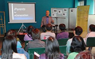 燃動青年與家長互動關注華裔青年成長