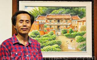 """魏庆发和他的作品:""""大宅院""""。(摄影: 赖月贵 / 大纪元)"""