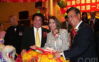 中华会馆103席庆建国百年  佩洛西到场致贺