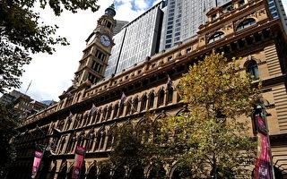 悉尼文化遺產——郵政總局大樓售給富商