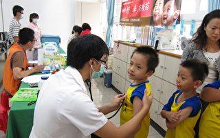 打一針護多人 校園流感集中接種