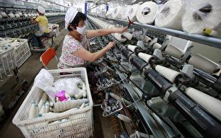 报告﹕中美贸易 美工资降低10%