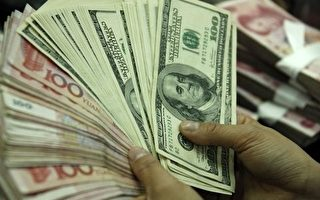 徐昌生:中國企業海外融資是用誰的錢?