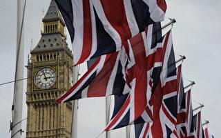 中企悄悄买巨额英国资产 含能源国防领域