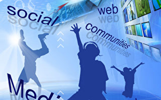 科技巨頭審查 一款臉書替代品下載量激增