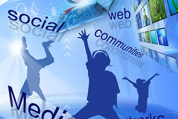 科技巨头审查 一款脸书替代品下载量激增