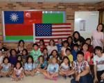 威州中文學校首次夏令營,好評如潮。