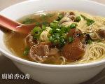 猪脚面线(摄影: 新唐人电视台 提供)
